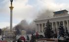 Euromaidan protests, Winter 2014